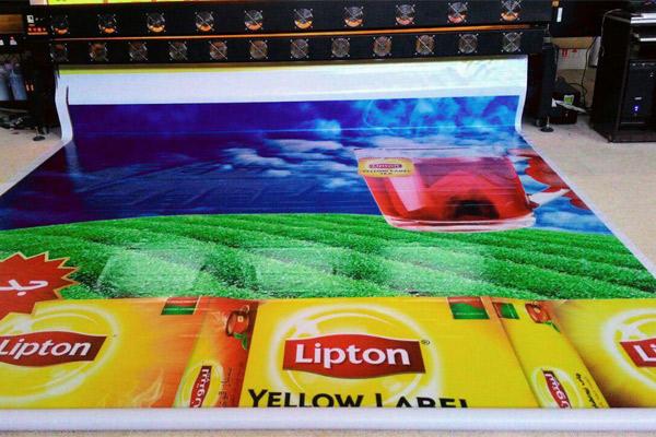 چاپ و نصب بیلبورد لیپتون