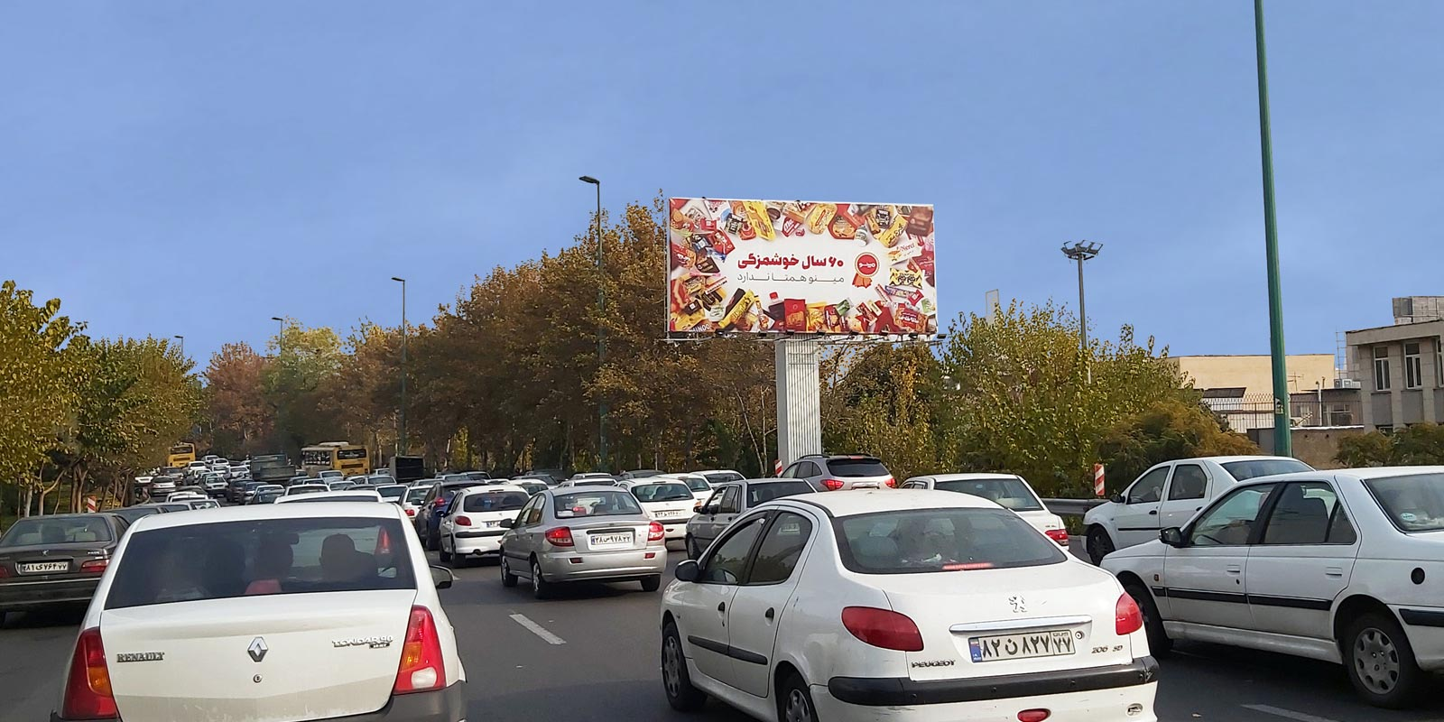 اکران بیلبورد تبلیغاتی مینو